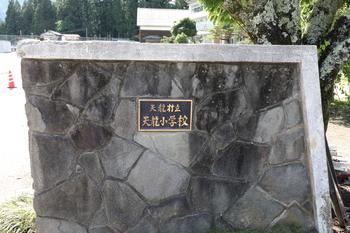 016A5939.JPG